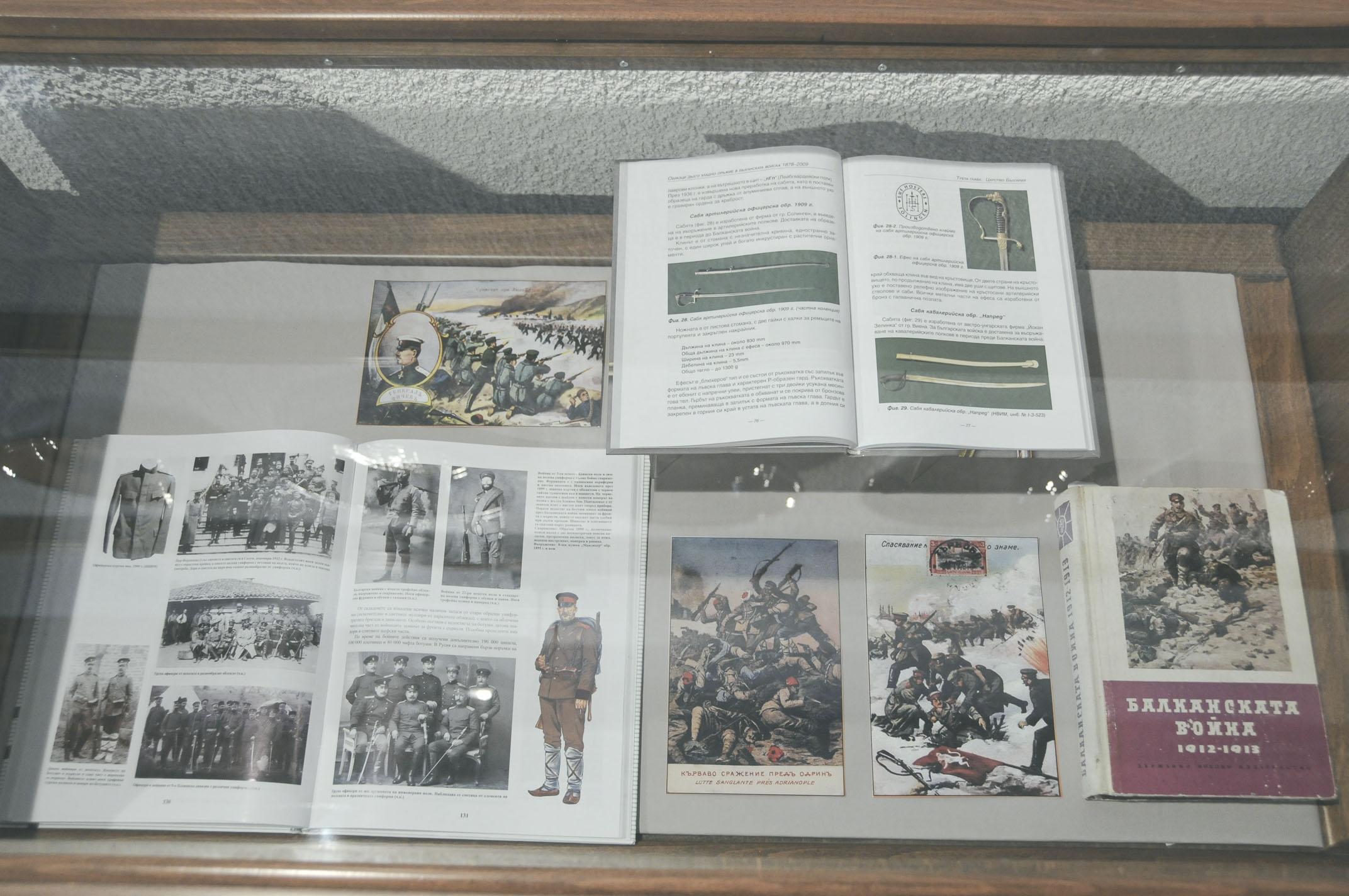 100-godini-ot-balkanskata-vojna-7