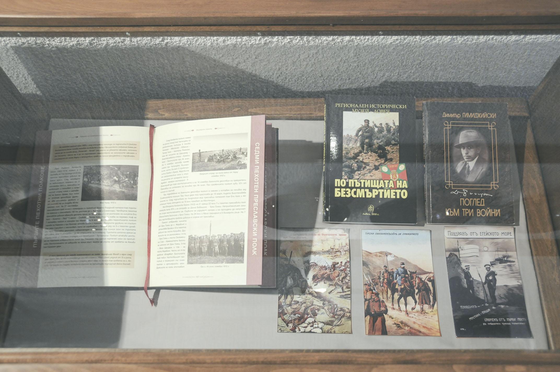 100-godini-ot-balkanskata-vojna-8