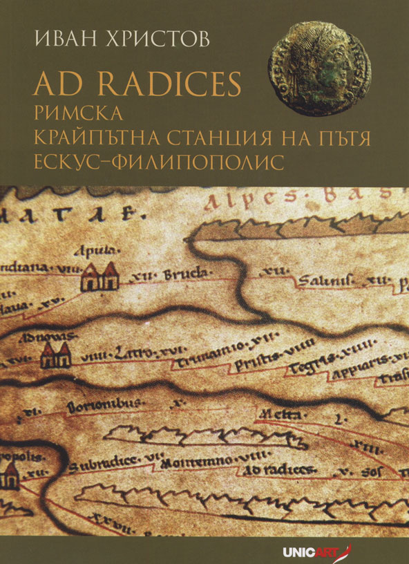 ad-radices