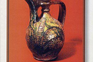 Керамиката през възраждането