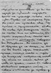 ivan-hadjiiski-proizvedeniya-11