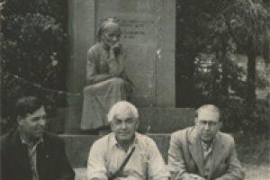 Лалю Маринов - ЛАМАР