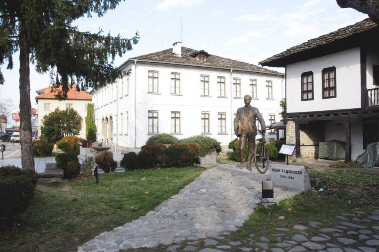museum-troyan