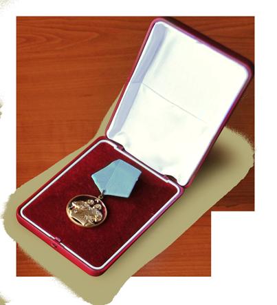 museum-troyan-nagrada-medal