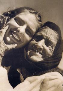 """""""Два свята"""" – майката и съпругата на Пенчо Балкански, 1937 г."""