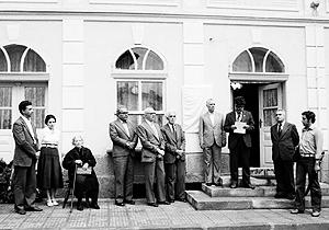 """Откриване на барелеф на Минко Николов на фасадата на родната му къща, приютила клуба на литературния кръжок """"Минко Николов"""", 1979 г."""