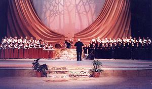 Концерт в НДК, 1998 г.