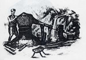 Бакърен казан с дървен капак (от орехово дебело дърво). Лулата е грънчарска, която се охлажда от струя вода, изтичаща от дървен улей (лакомица). Такъв казан, по разказа на стари хора, от деди и прадеди е имало в с. Голяма Желязна, Лесидрен, Съево и др.
