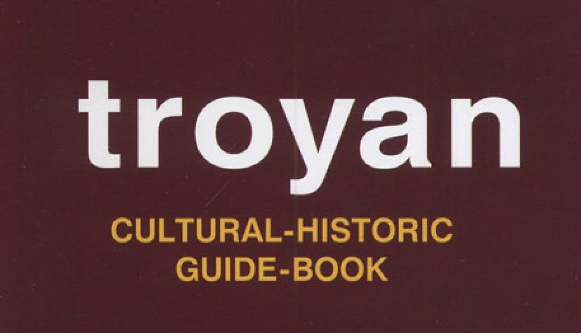 troyan-cultural