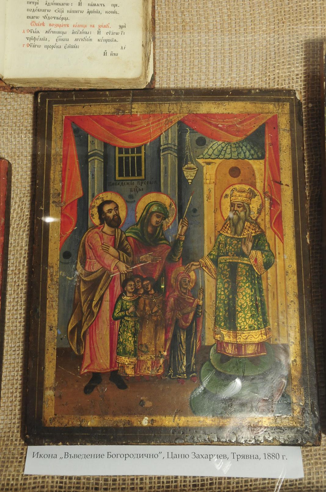 troyan-museum-180-godini-hram-cveta-paraskeva-5