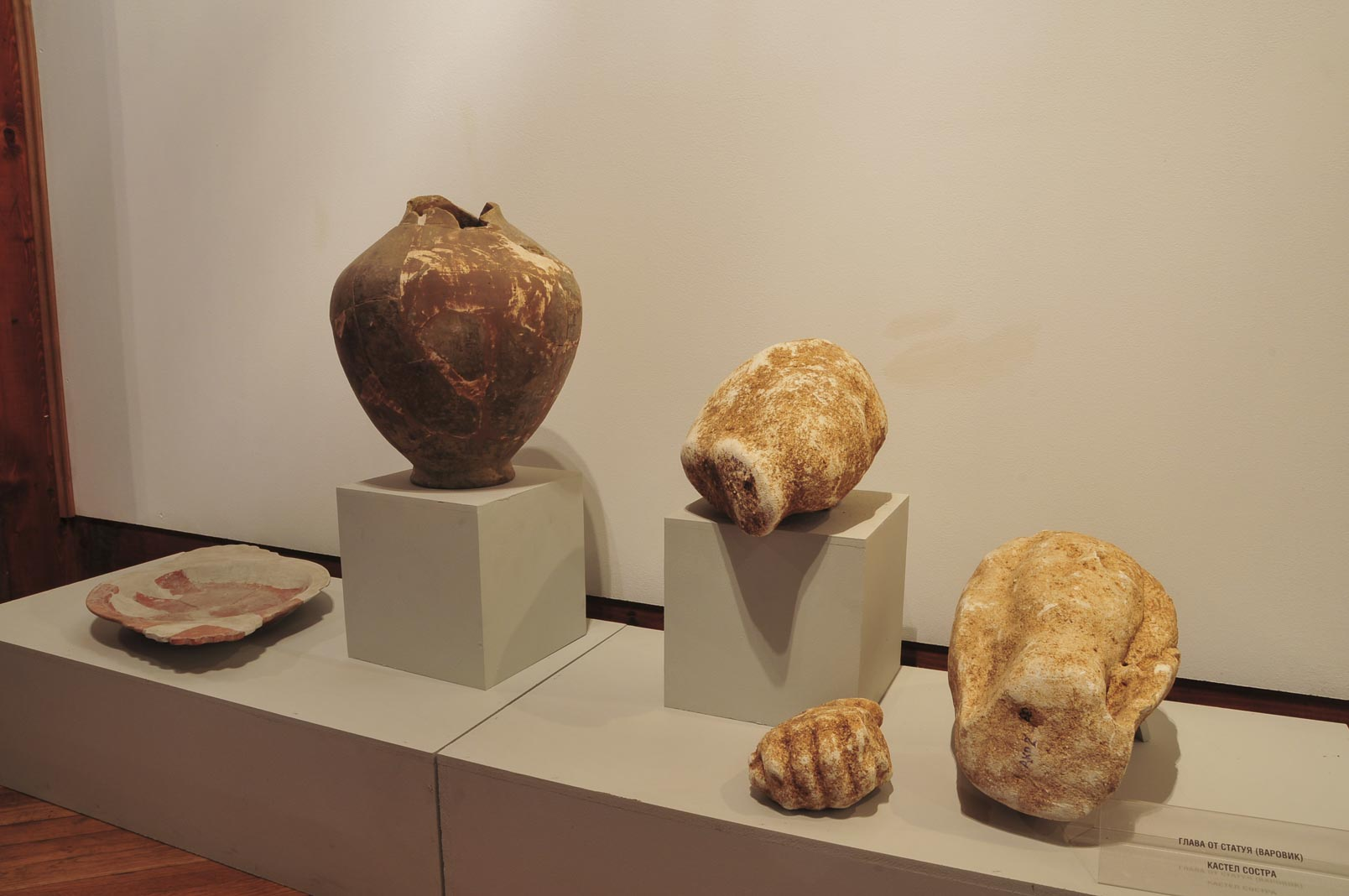 troyan-museum-arheologichesko-nasledstvo-14