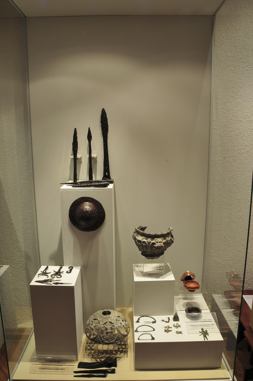 troyan-museum-arheologichesko-nasledstvo-15