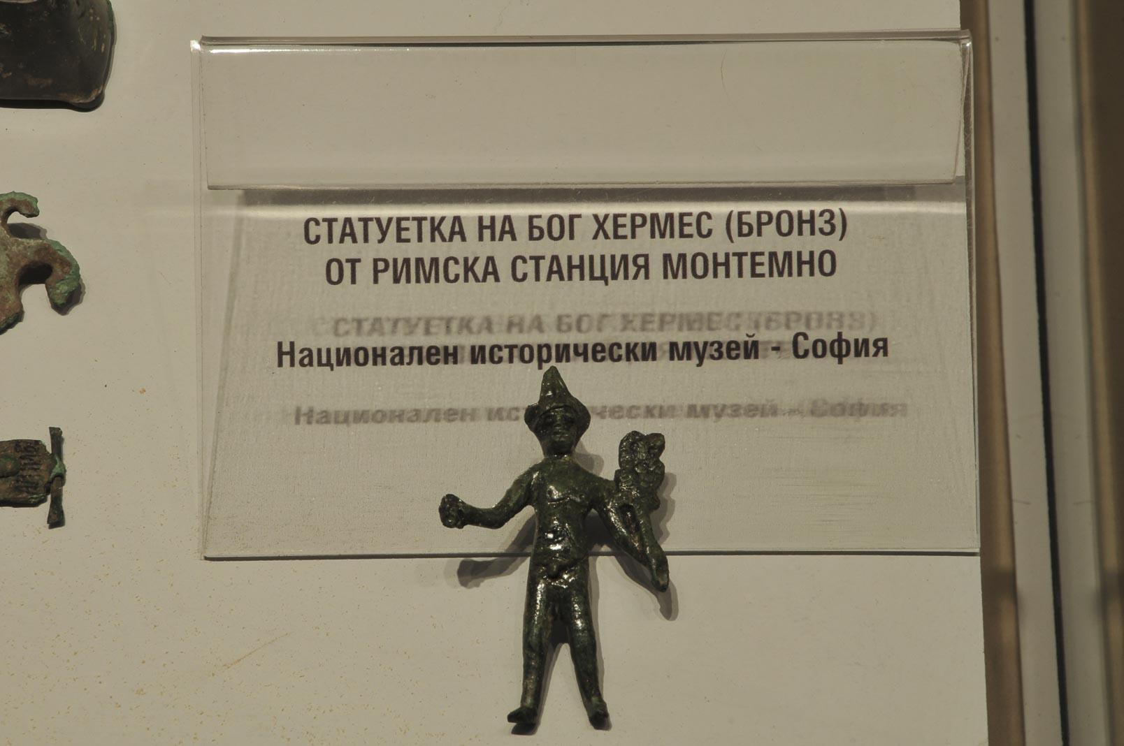 troyan-museum-arheologichesko-nasledstvo-16