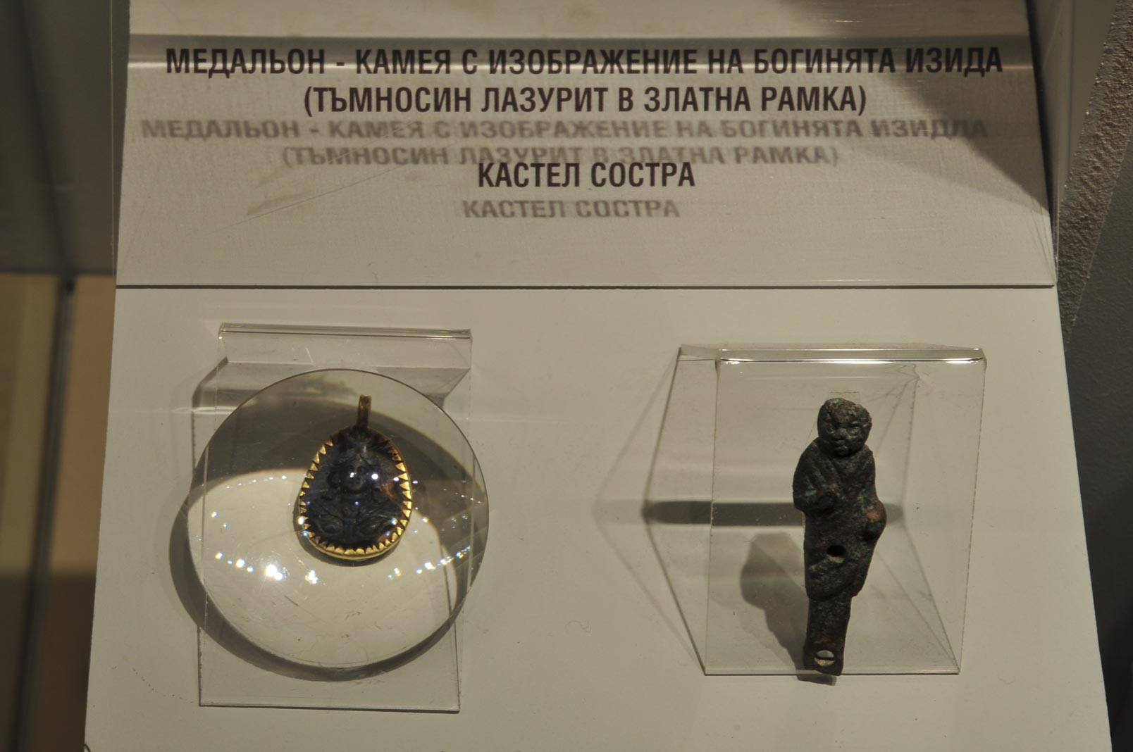troyan-museum-arheologichesko-nasledstvo-19
