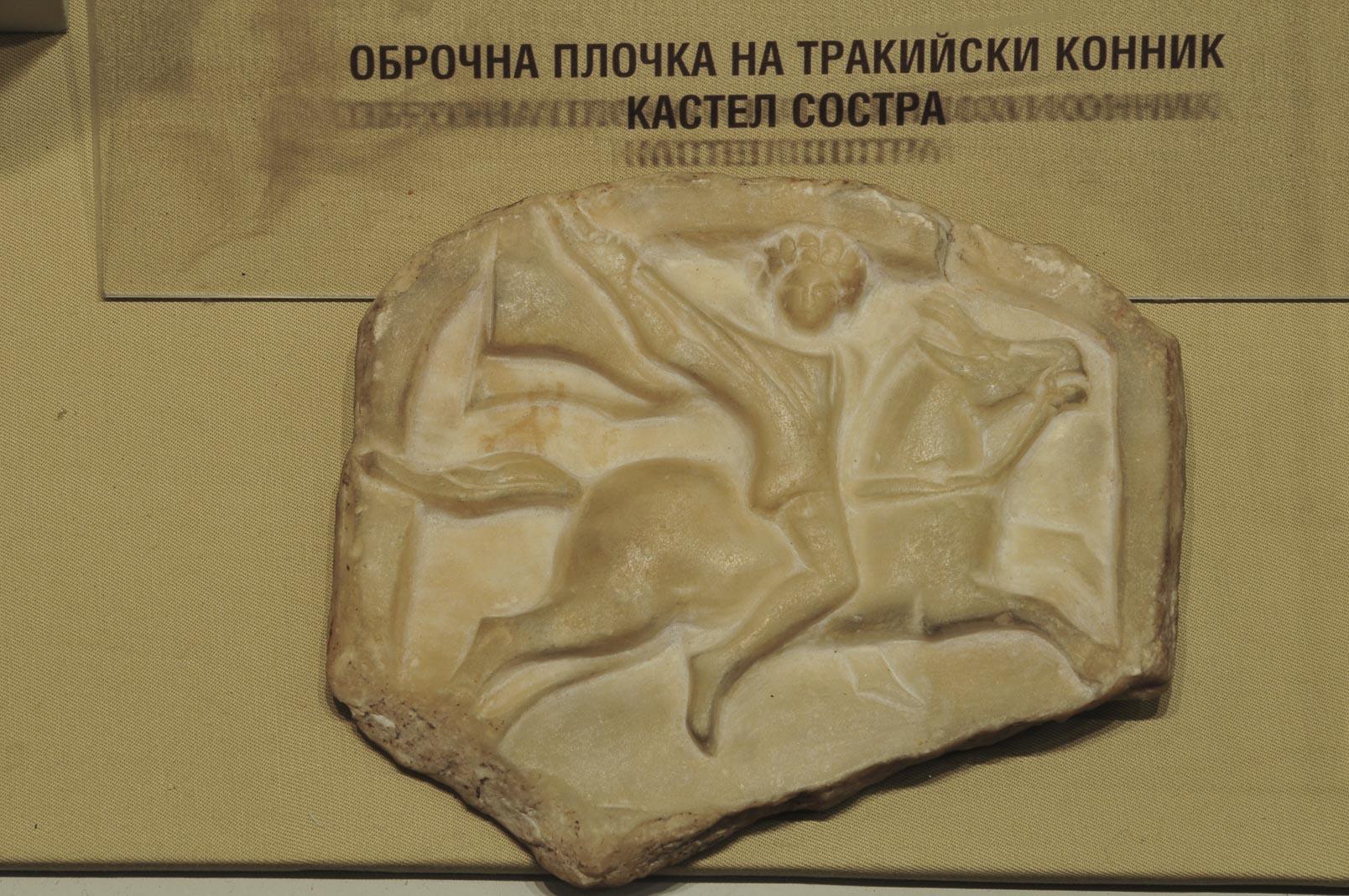 troyan-museum-arheologichesko-nasledstvo-20