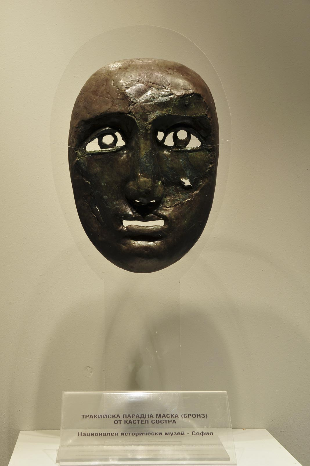 troyan-museum-arheologichesko-nasledstvo-23