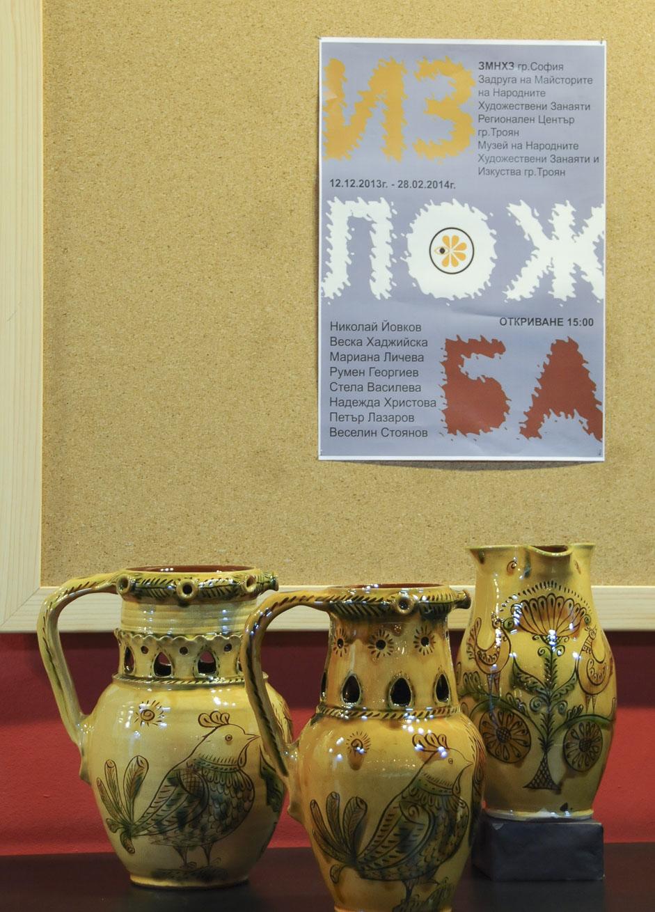 troyan-museum-cocho-petrov-4