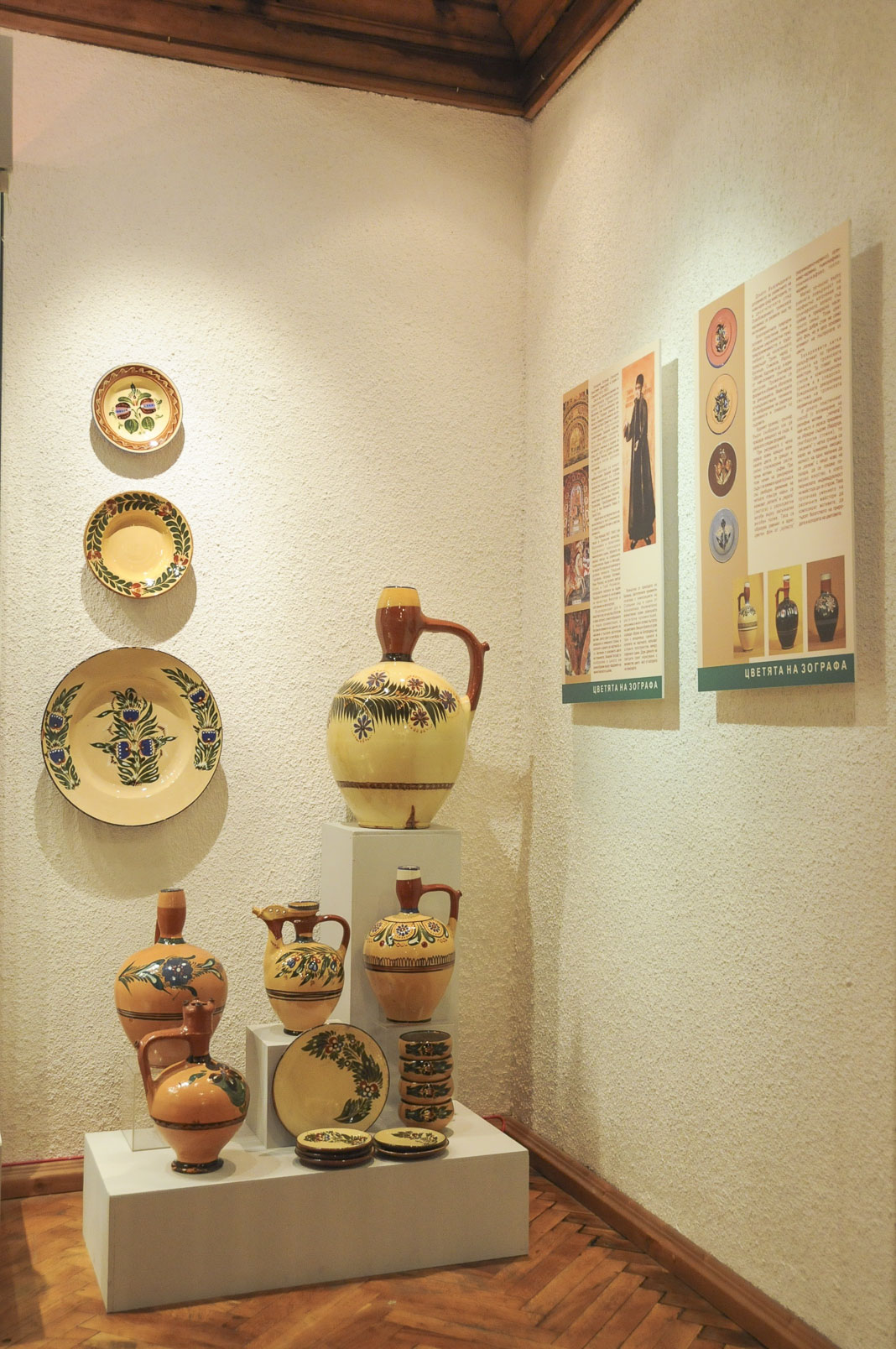 troyan-museum-cvetqta-na-zografa-10