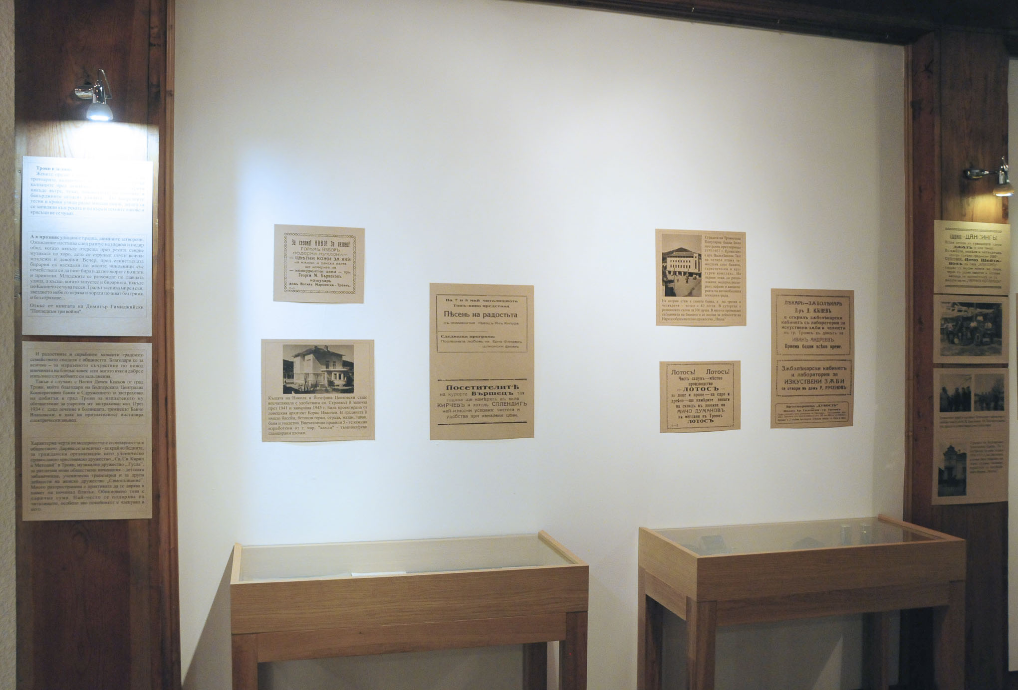troyan-museum-elate-ni-na-gosti-10