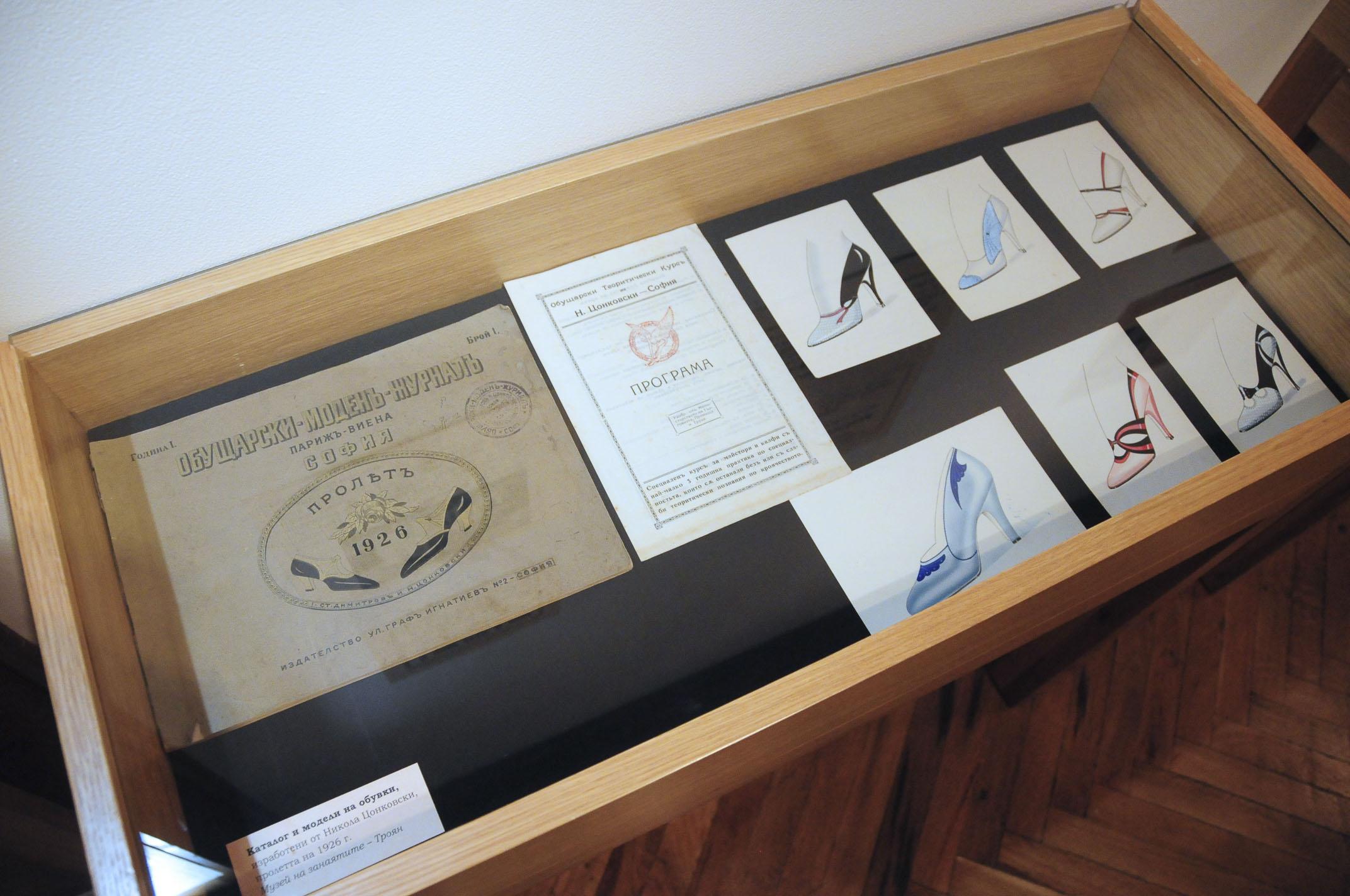 troyan-museum-elate-ni-na-gosti-11