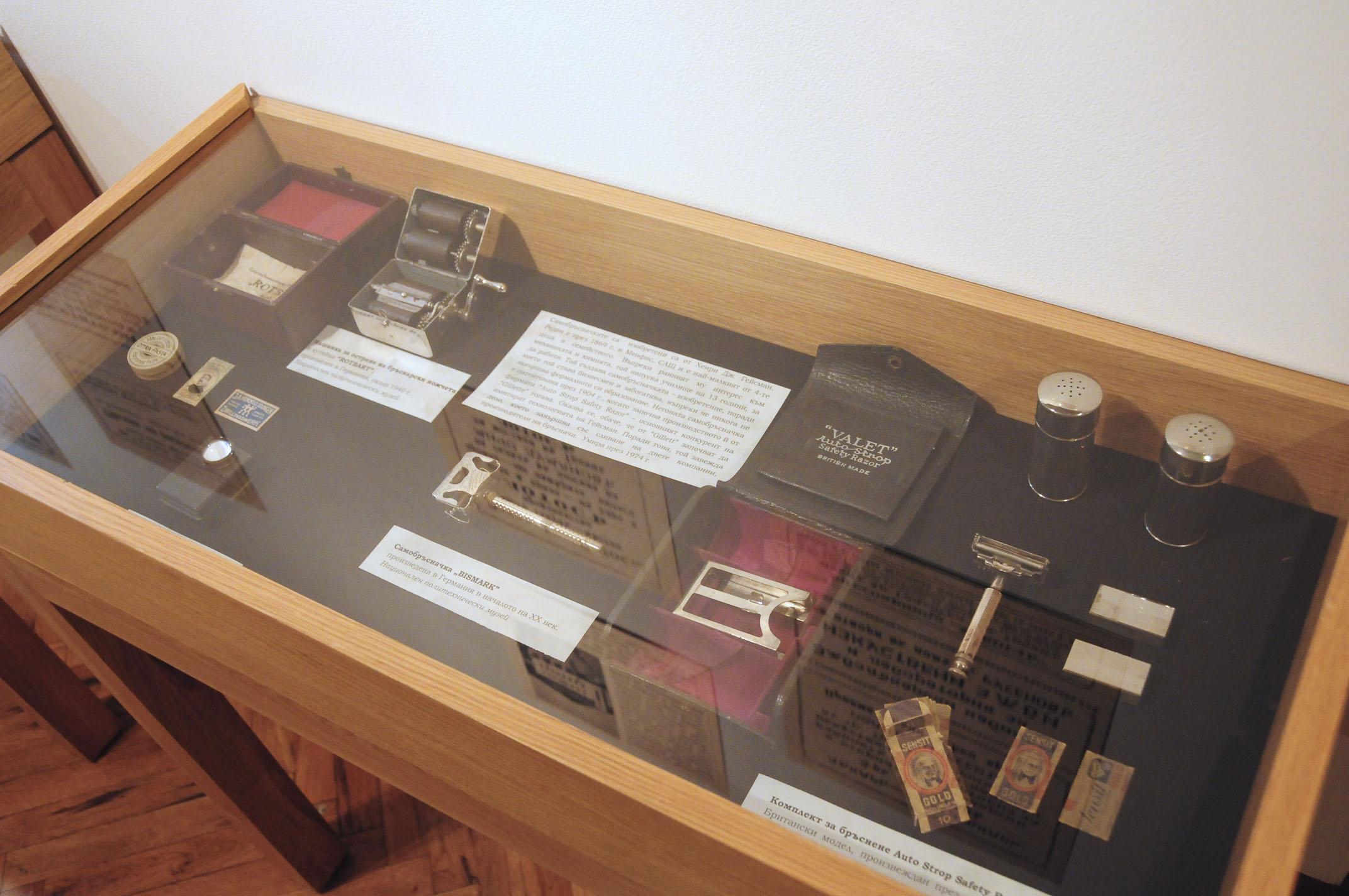 troyan-museum-elate-ni-na-gosti-13