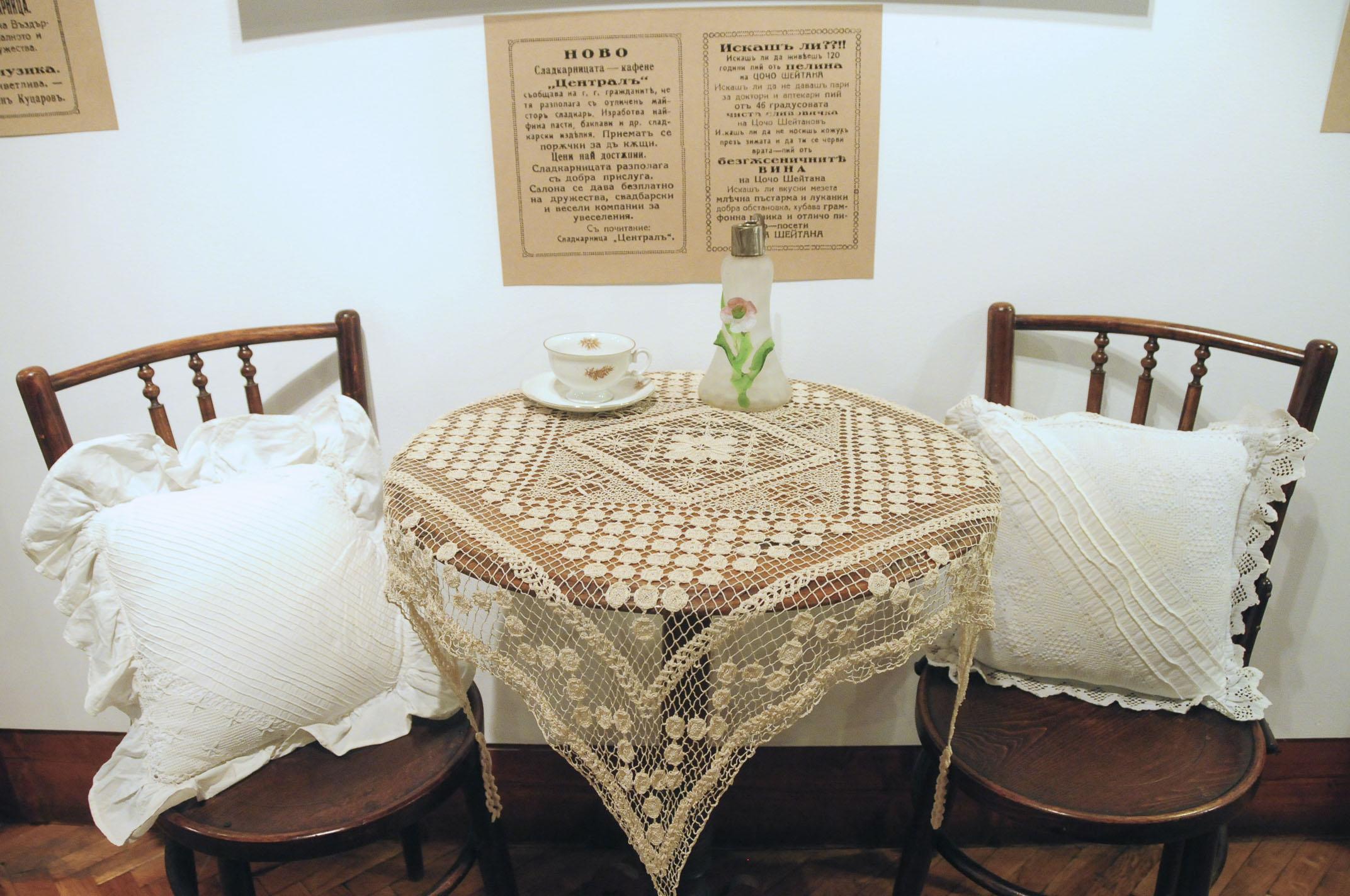 troyan-museum-elate-ni-na-gosti-14