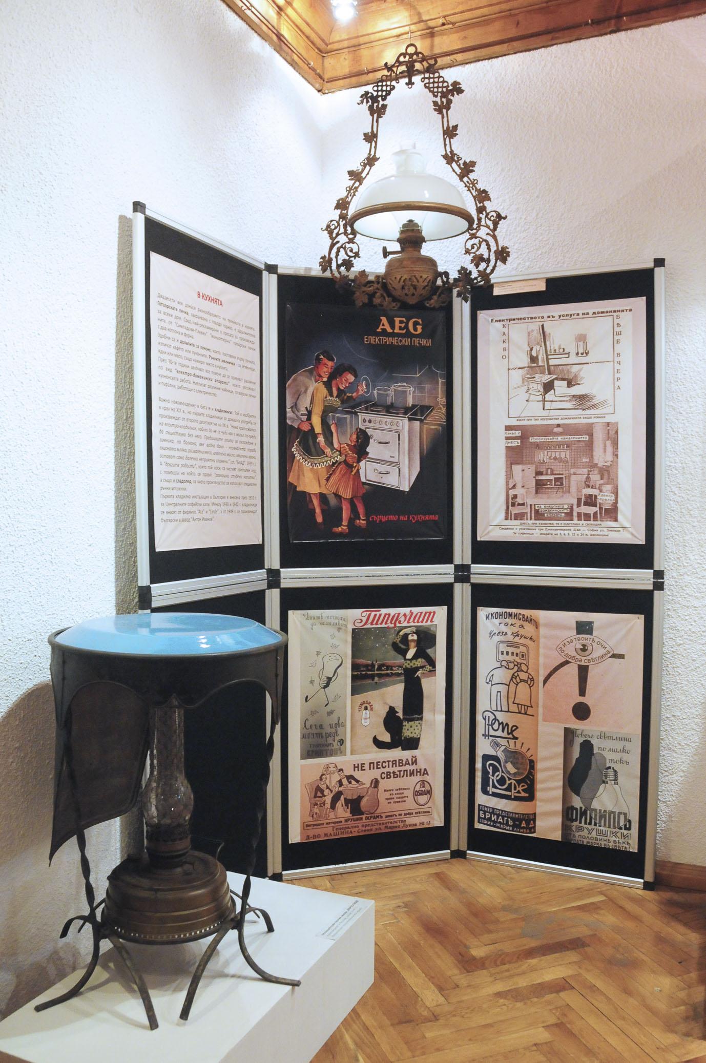 troyan-museum-elate-ni-na-gosti-16