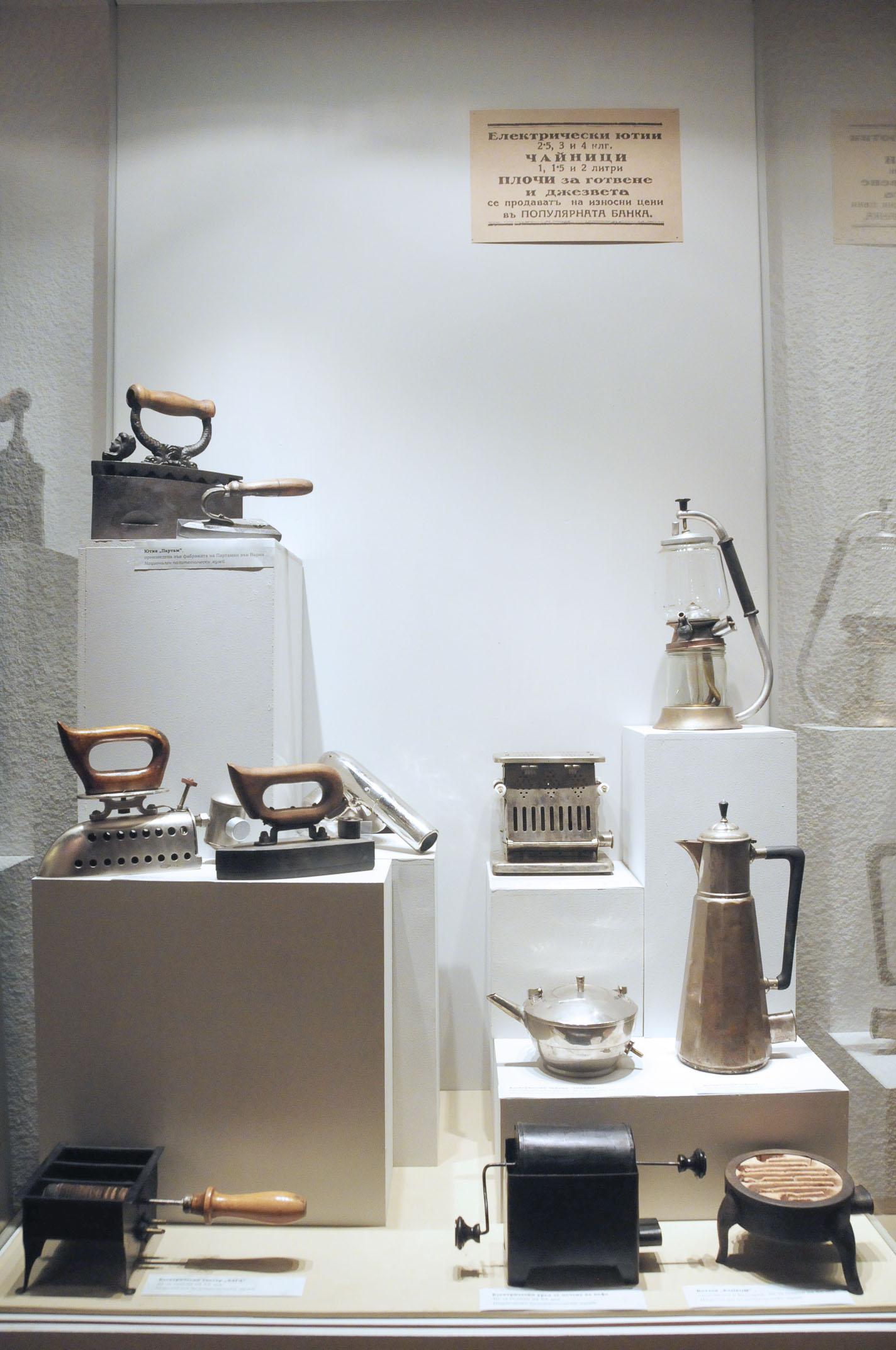 troyan-museum-elate-ni-na-gosti-17