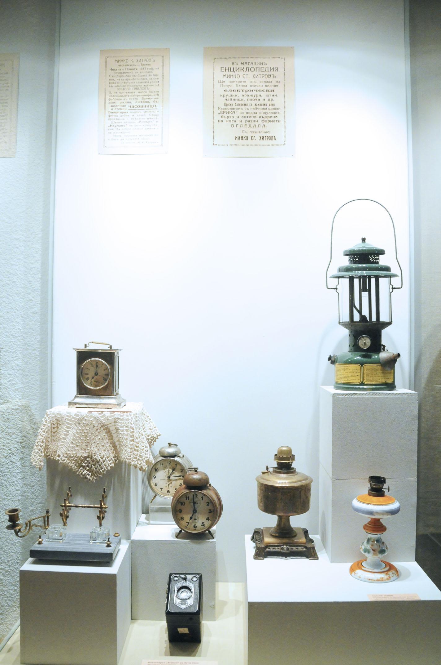 troyan-museum-elate-ni-na-gosti-24