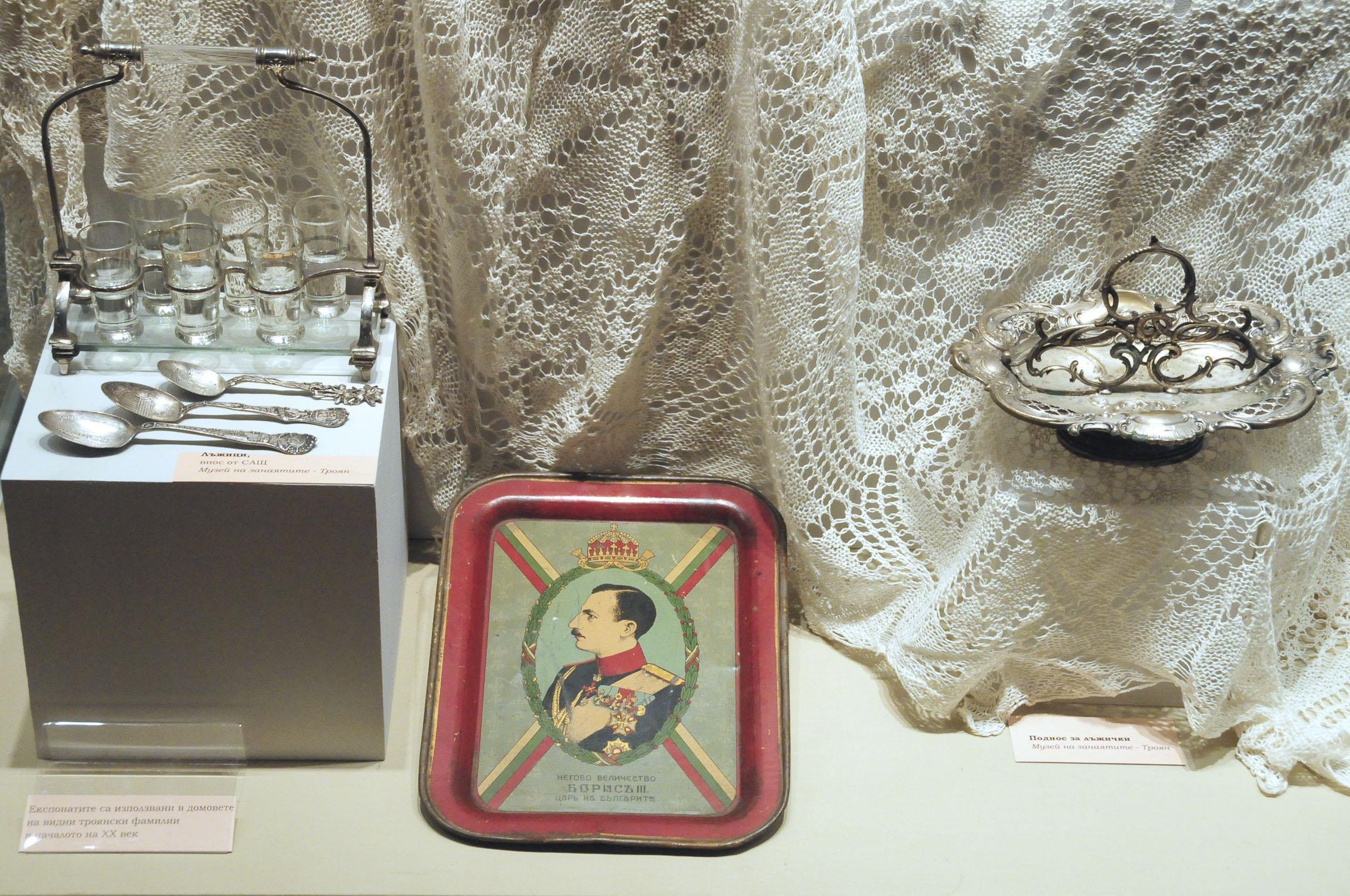 troyan-museum-elate-ni-na-gosti-4