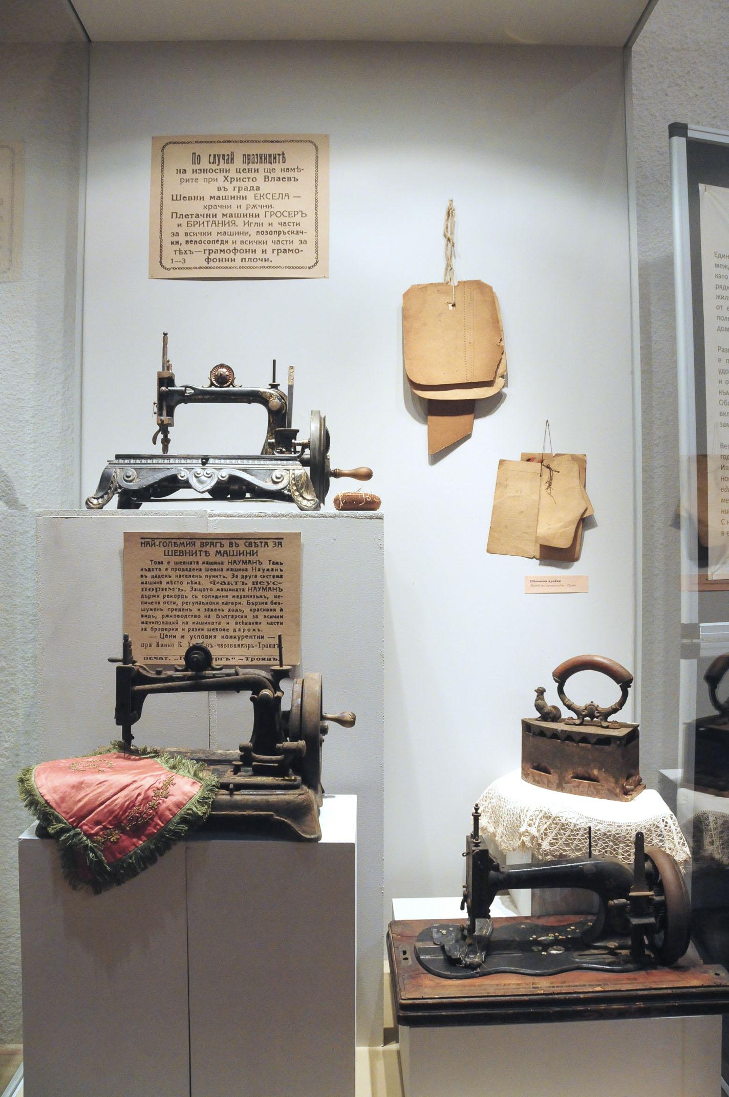 troyan-museum-elate-ni-na-gosti-6