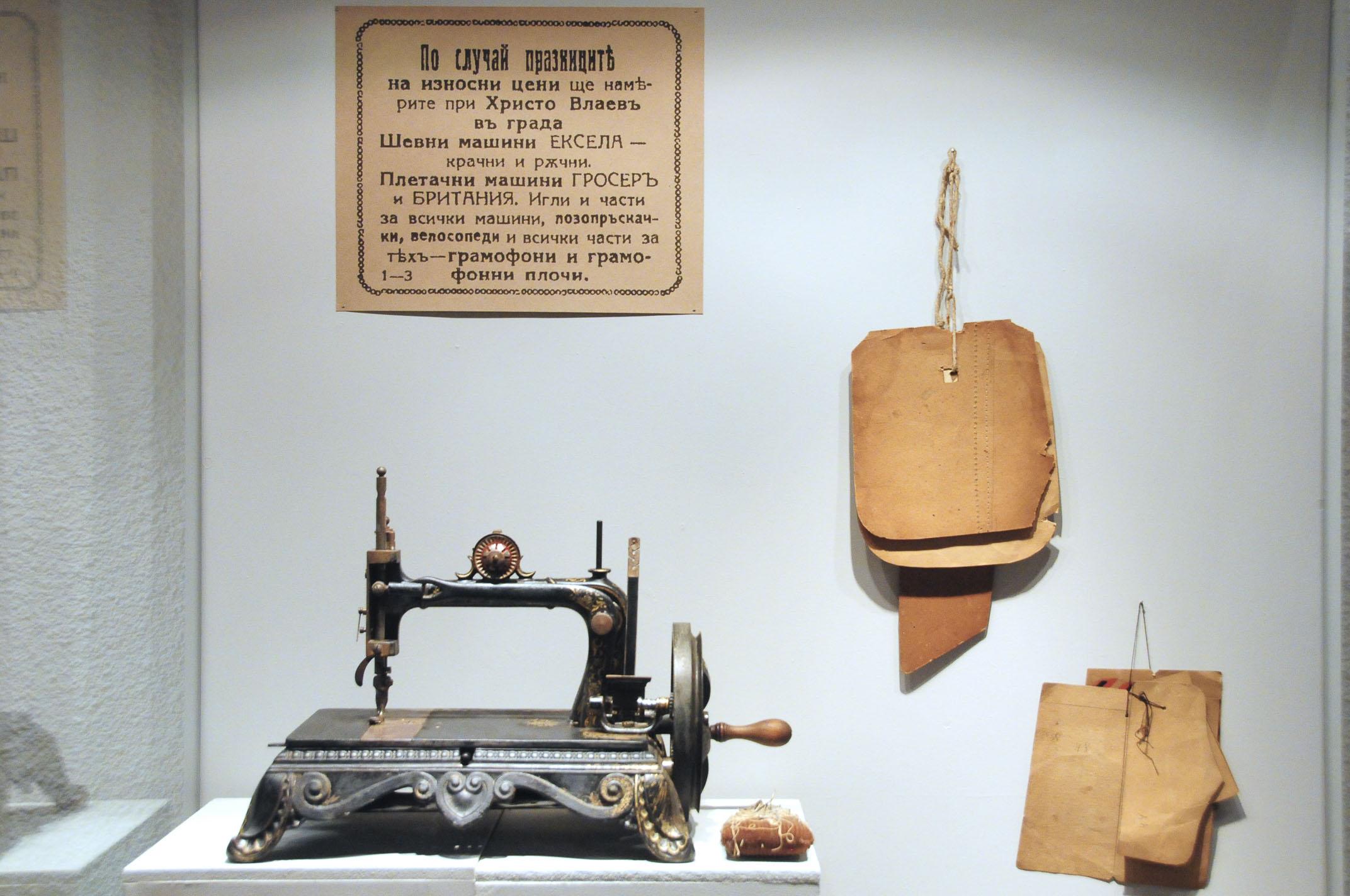 troyan-museum-elate-ni-na-gosti-7