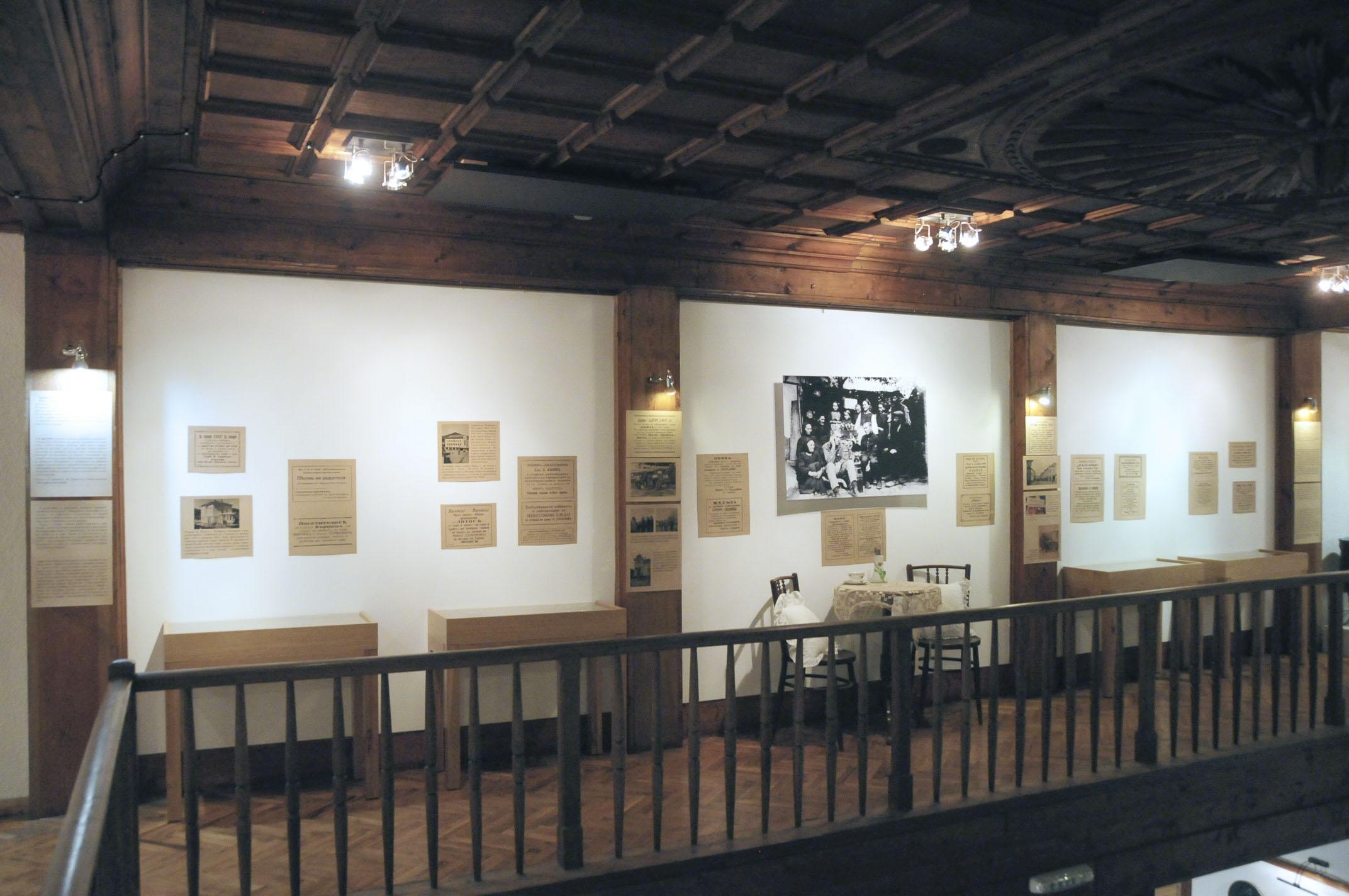troyan-museum-elate-ni-na-gosti-9