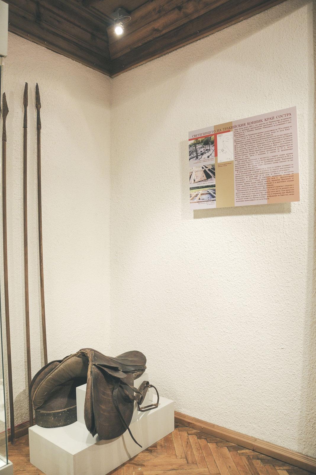troyan-museum-jivotat-na-edna-idea-14