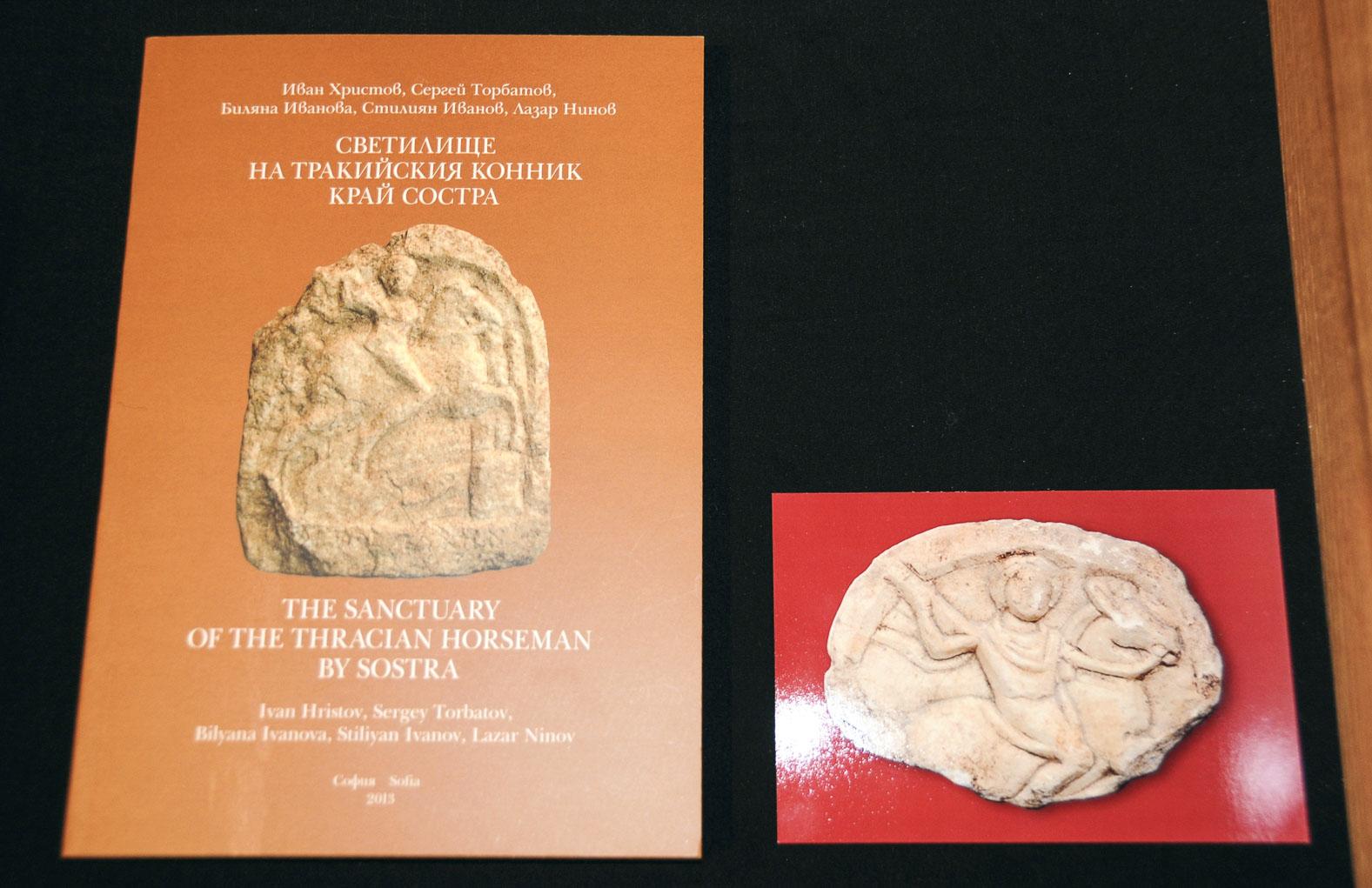 troyan-museum-jivotat-na-edna-idea-17