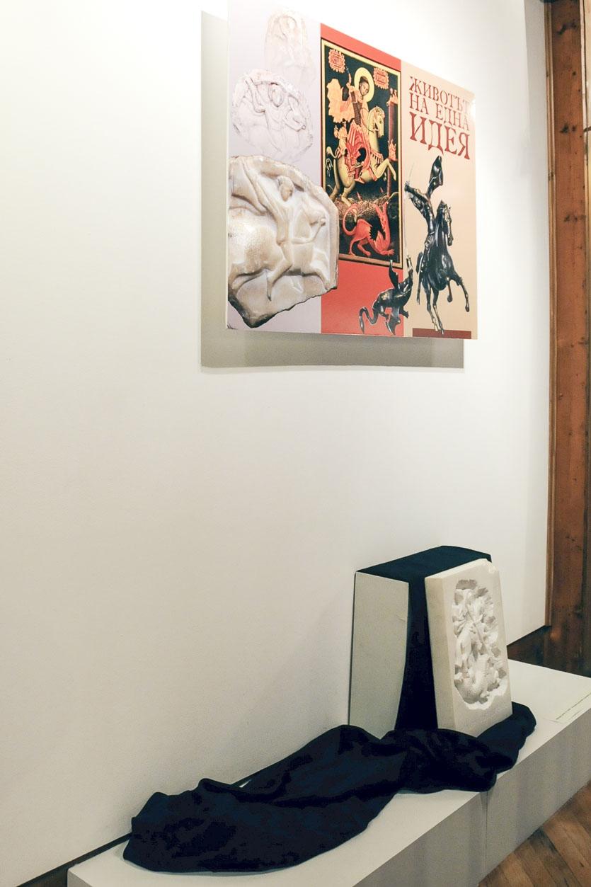 troyan-museum-jivotat-na-edna-idea-31