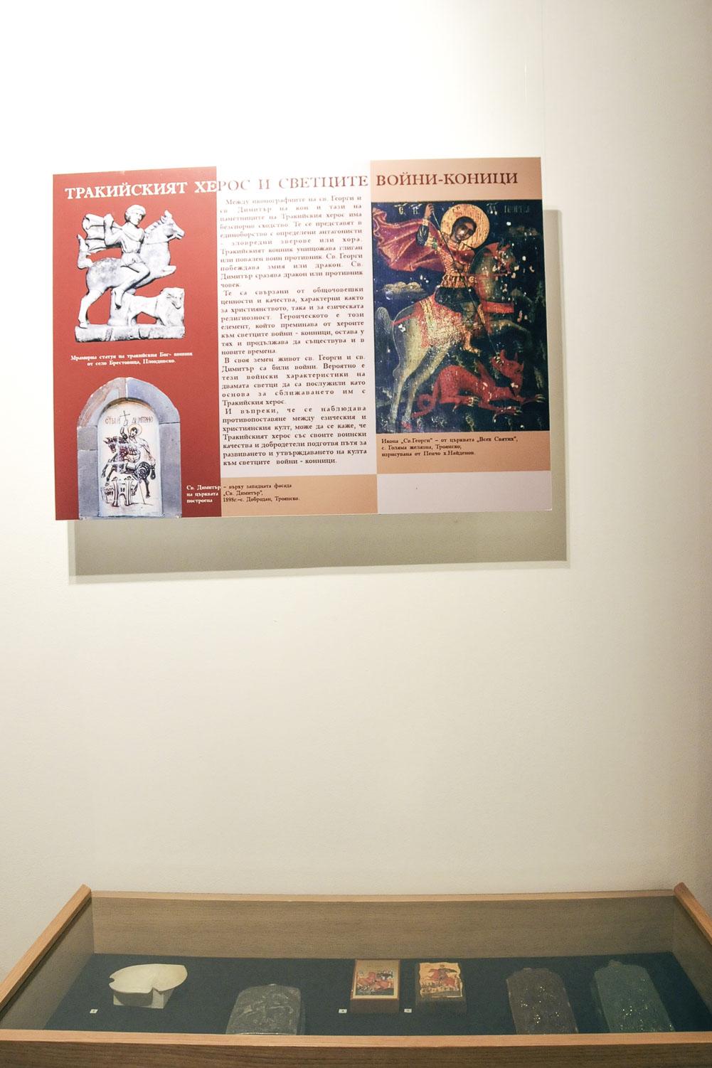 troyan-museum-jivotat-na-edna-idea-37