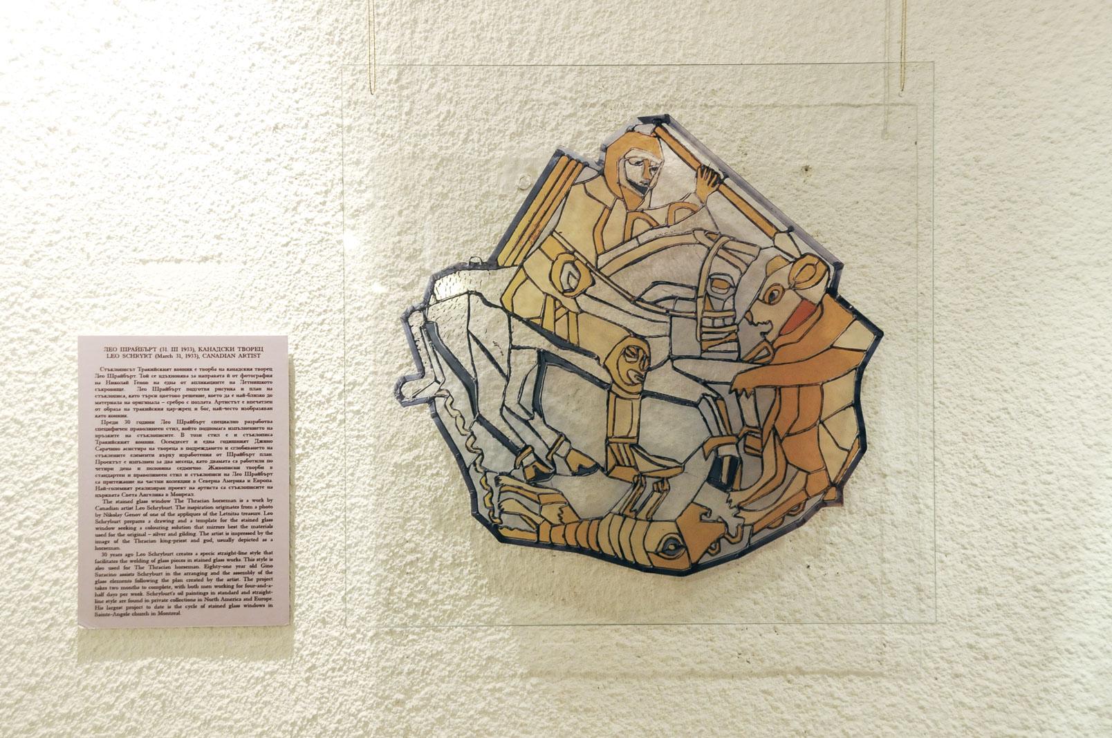 troyan-museum-jivotat-na-edna-idea-39
