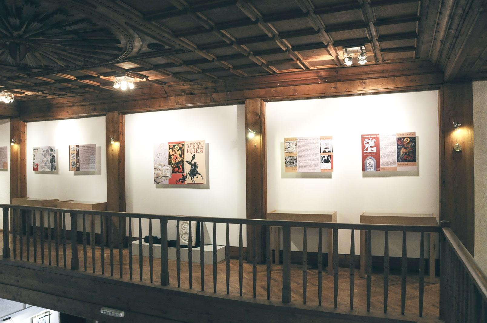 troyan-museum-jivotat-na-edna-idea-42