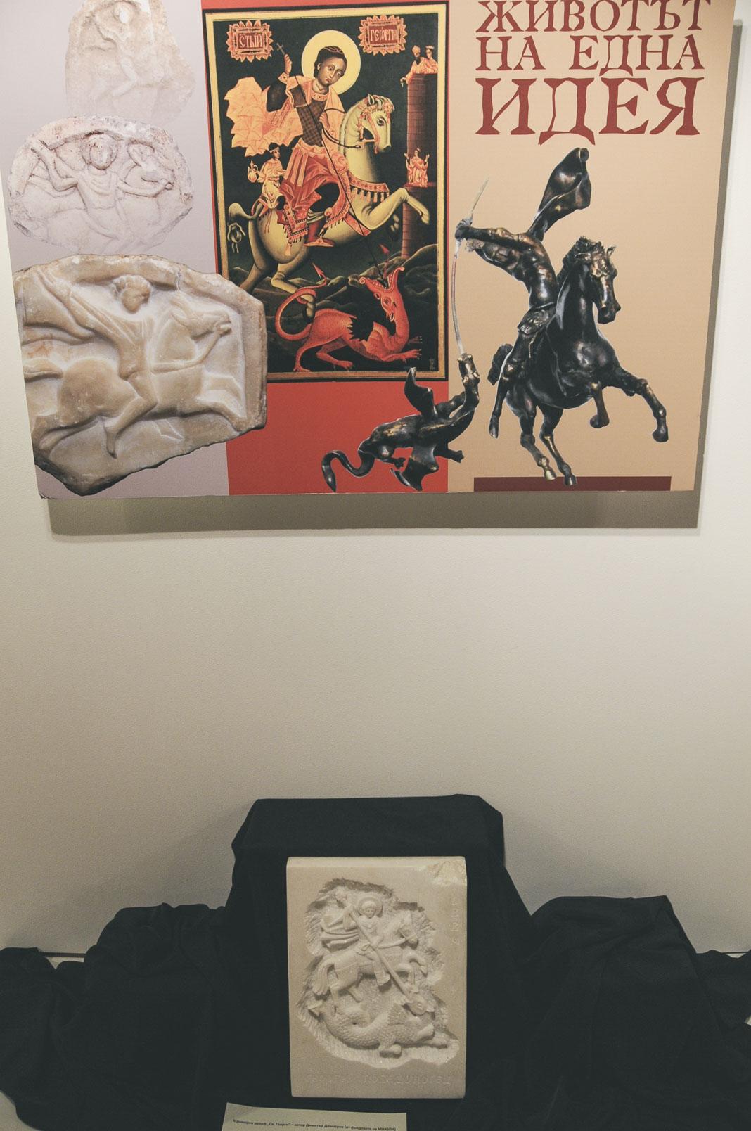 troyan-museum-jivotat-na-edna-idea-6