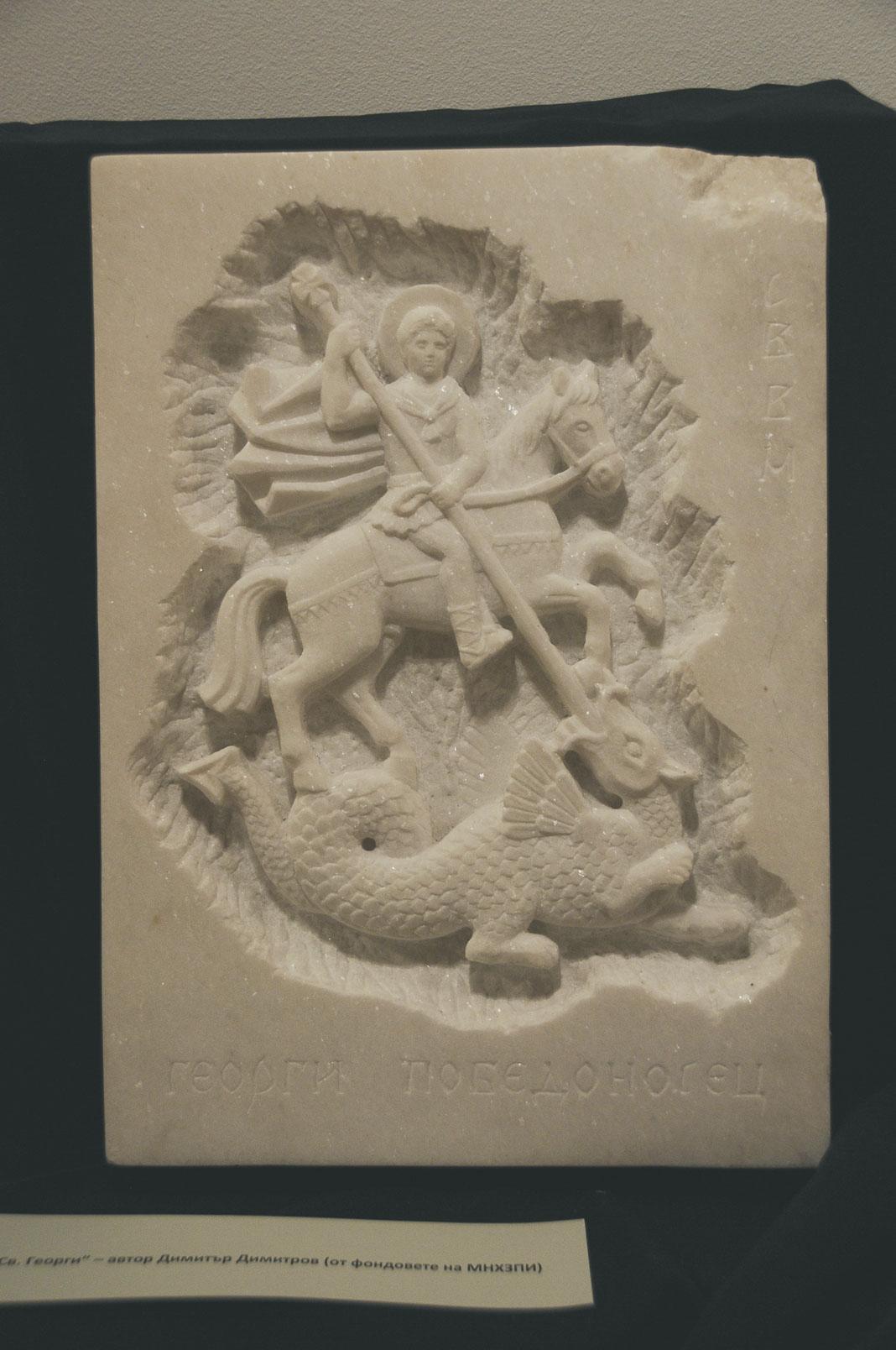 troyan-museum-jivotat-na-edna-idea-7