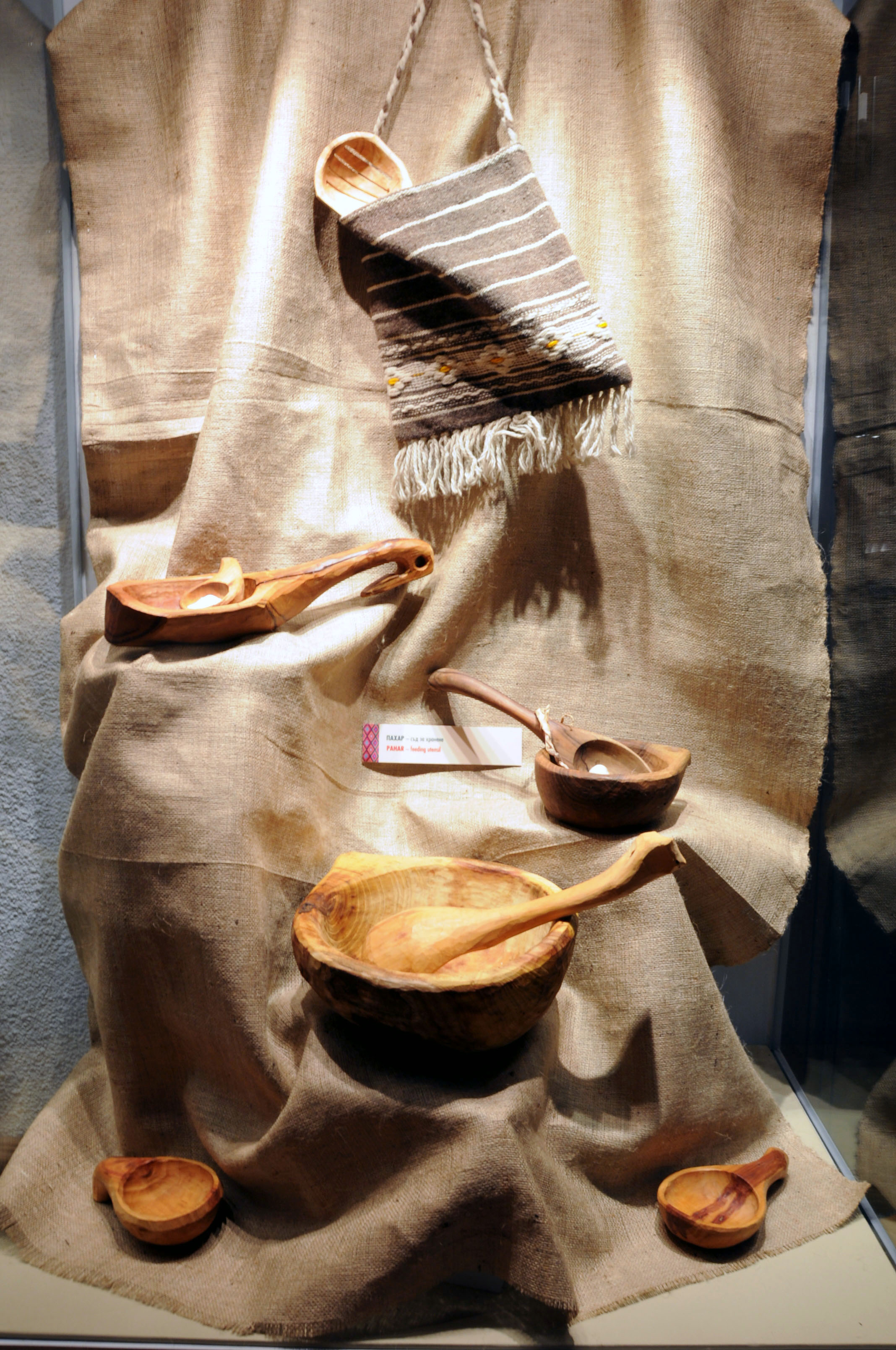 troyan-museum-kopanicharstvo-6