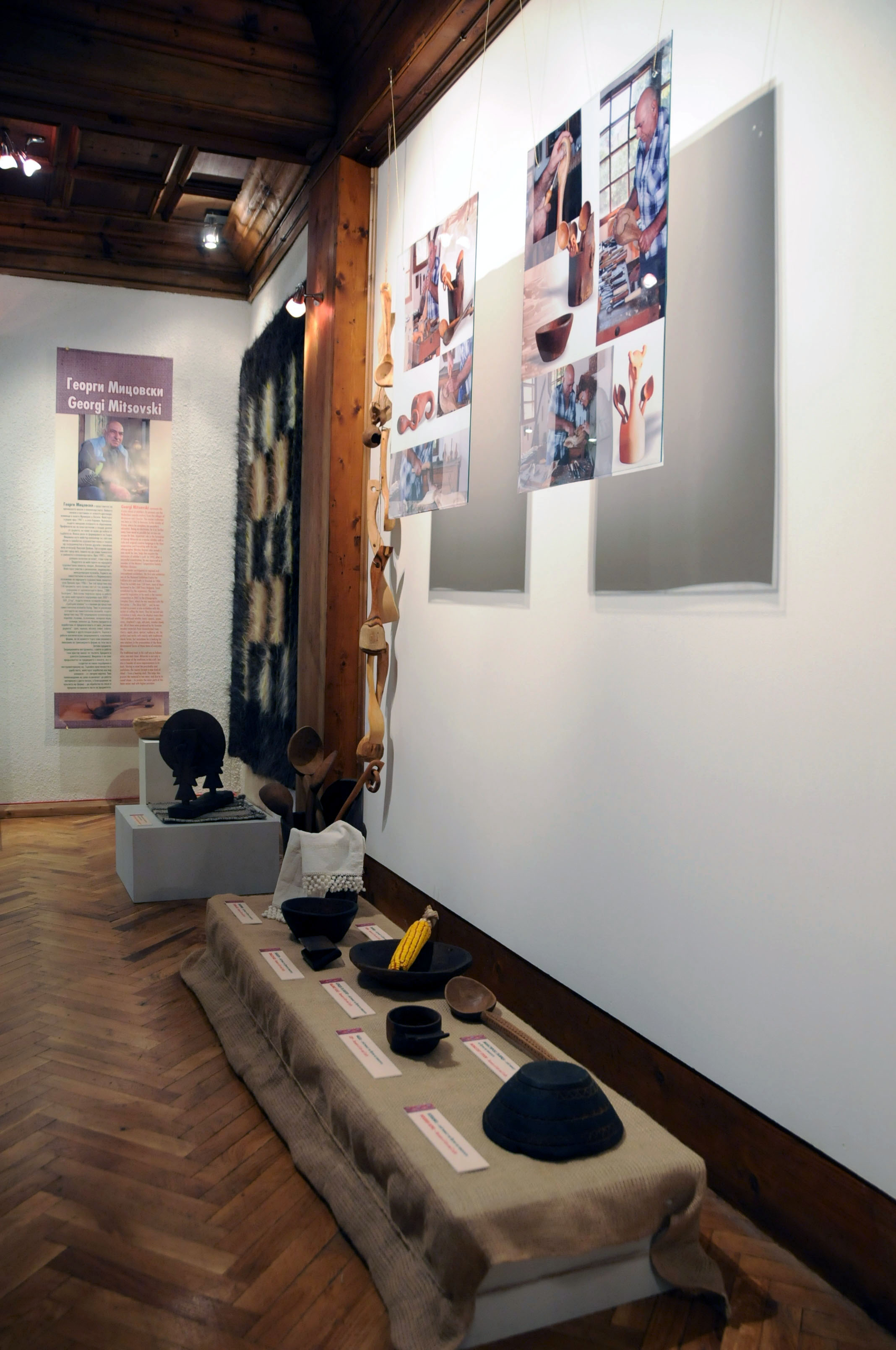 troyan-museum-kopanicharstvo-9