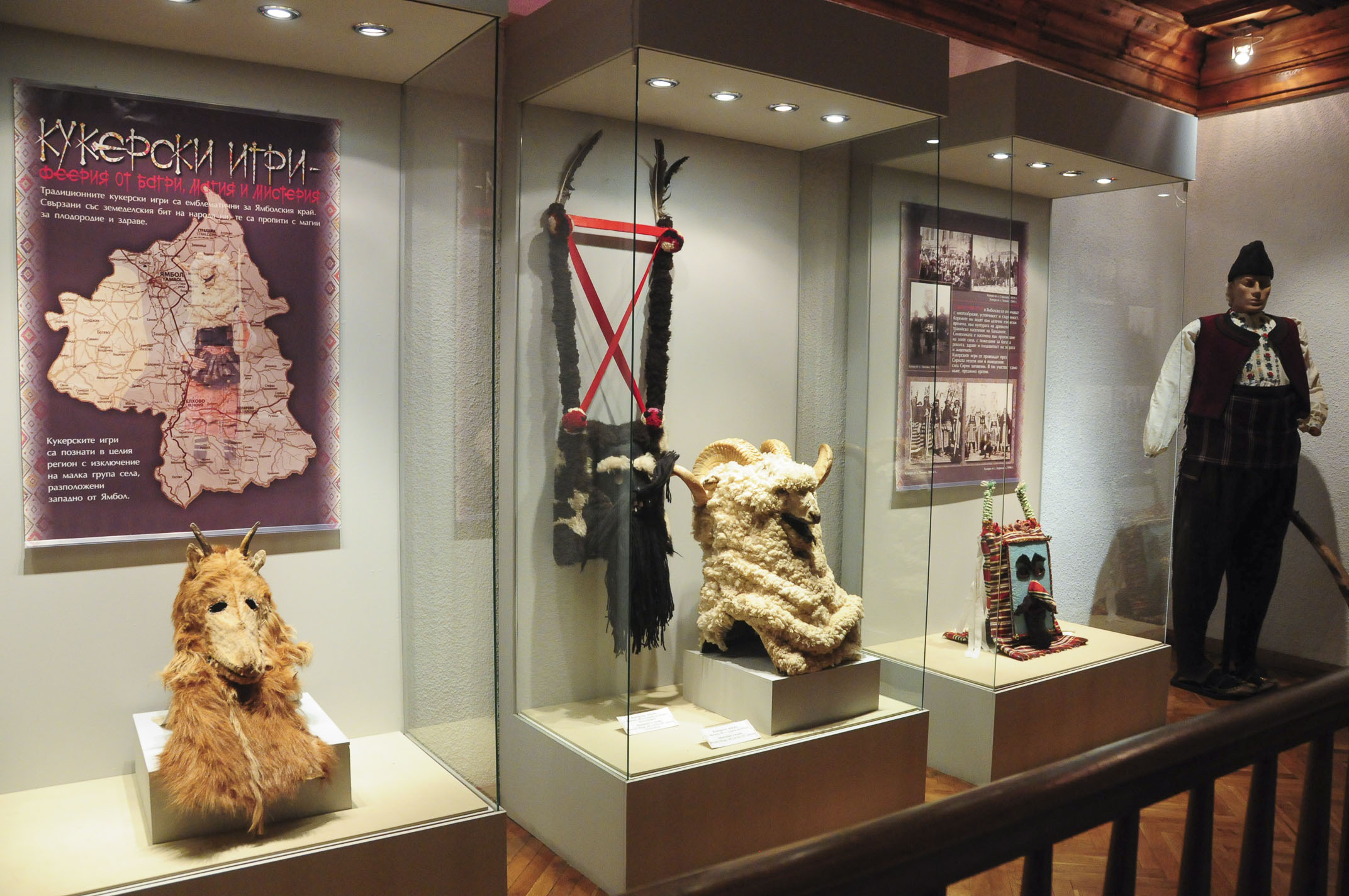 troyan-museum-kukerski-igri-2