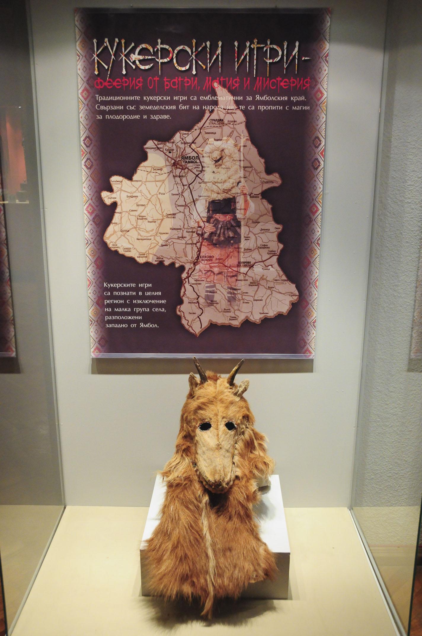 troyan-museum-kukerski-igri-3