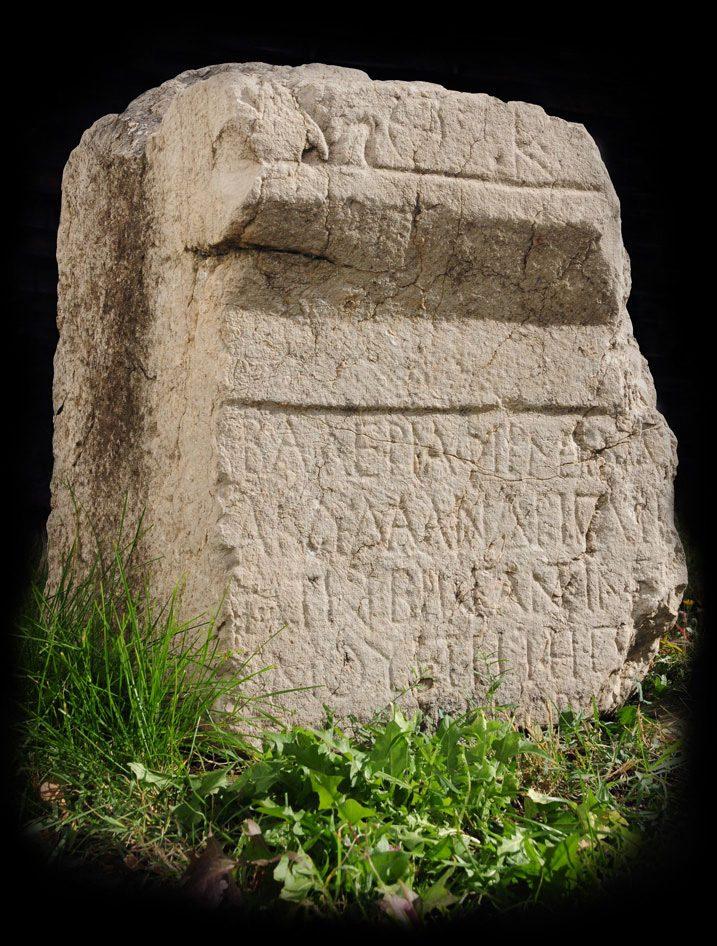 troyan-museum-lapidarium-3-1