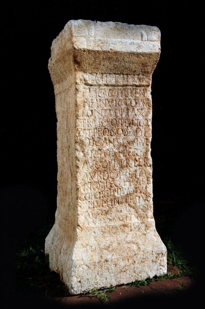 troyan-museum-lapidarium-5-1