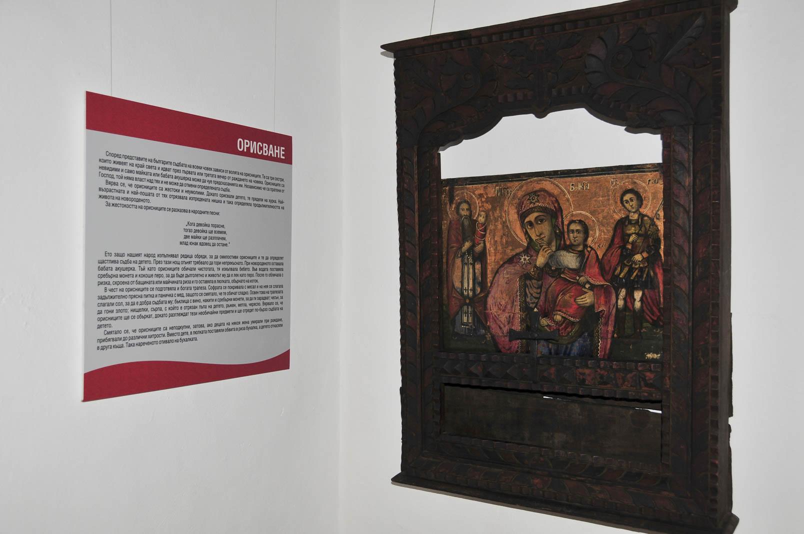 troyan-museum-magiya-za-lubov-3