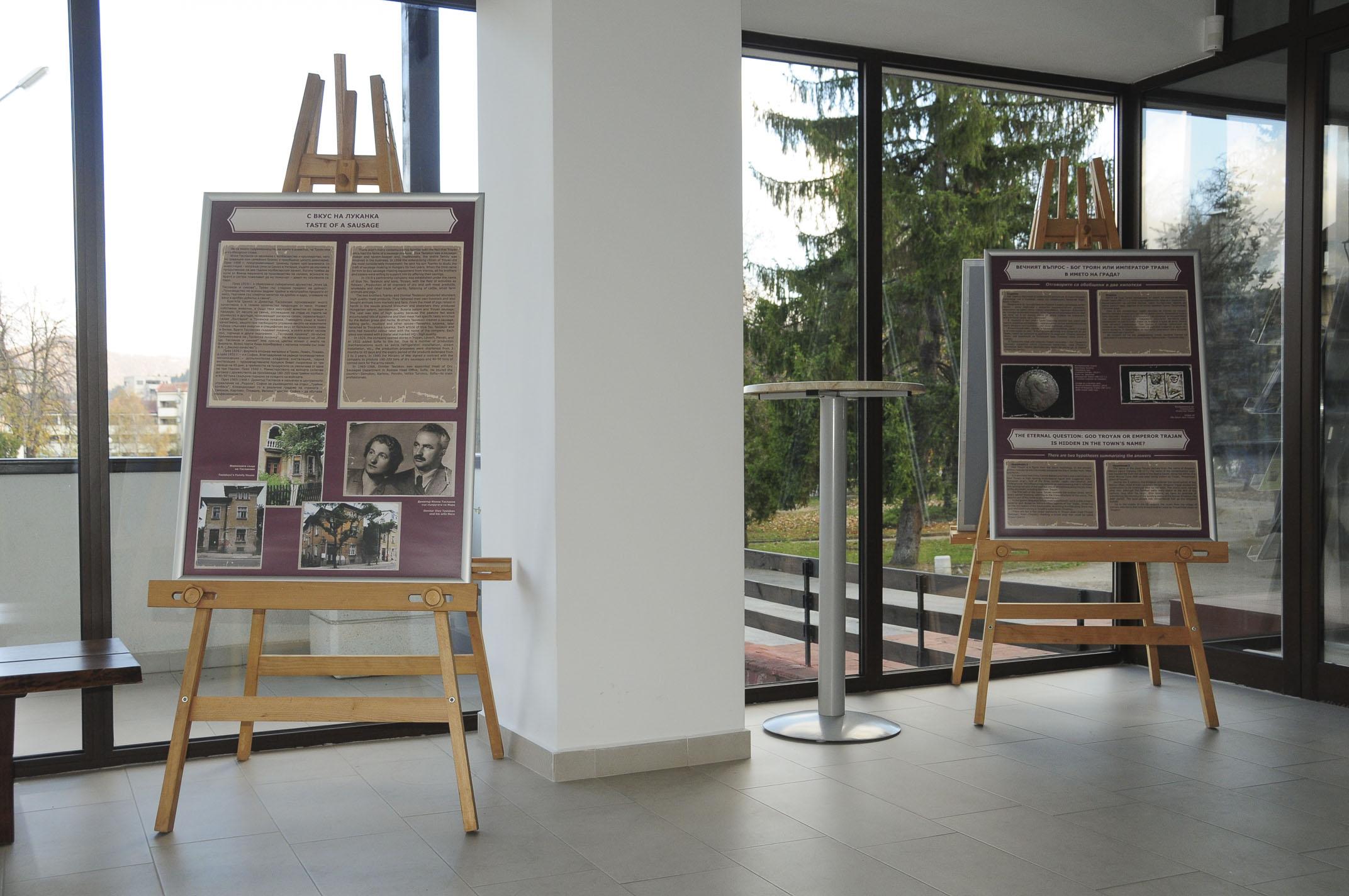 troyan-museum-malki-istorii-4
