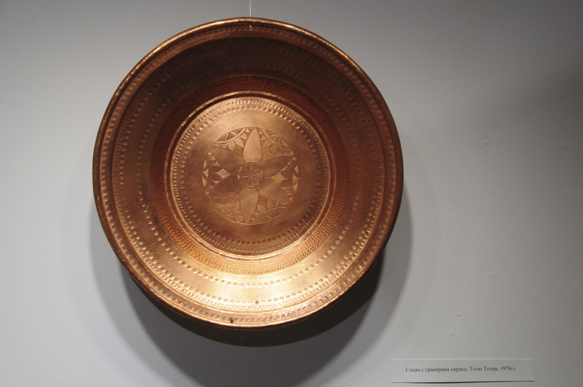 troyan-museum-mednikarstvo-ot-troyanskiq-krai-15